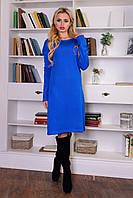 Вязаное  платье Офис Modus электрик  44-48 размеры