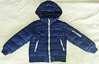 Стильная стеганая термо куртка H&M L.O.G.G., p.122, деми и еврозима. Непромокаемая.