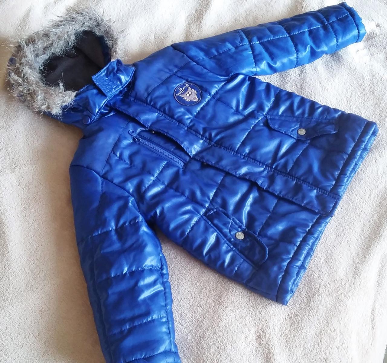 Демисезонная стеганая термо куртка Lupilu, р. 116. Непромокаемая, теплая, удобная. Качество.