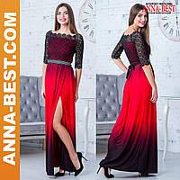 """Красное вечернее платье длинное """"Дольче"""""""