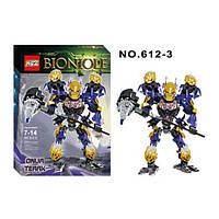 """Конструктор KSZ 612-3 Bionicle (аналог Lego)""""Онуа - Объединитель Земли"""""""