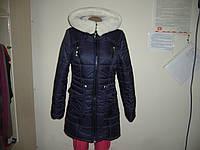 Куртка женская зимняя стеганная украина новая в наличии 44-46-48р!