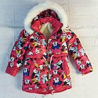 """Детская курточка на овчине """"Парка"""" (розовая)"""