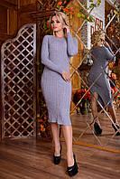 Женское вязаное серое платье  Мэри Modus капучино   44-48 размеры