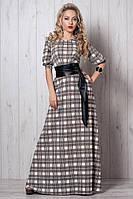 Роскошное бежевое платье длинное в пол с модным принтом в клетку и кожаный пояс
