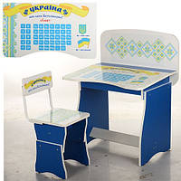 Детская регулируемая парта и стул (МV-902-17)