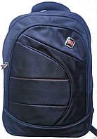 Рюкзак повседневный. для ноутбука
