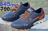 Кроссовки кожаные Nike Air мужские темно серые Найк реплика Харьков кожа.Экономия 105грн