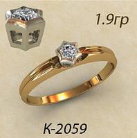 Интересное золотое помолвочное колечко 585* пробы