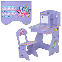 Детская парта и стул, Pony (M 1523)