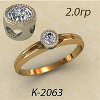 Привлекательное венчальное золотое кольцо 585* пробы