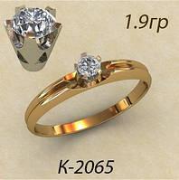 Нежное венчальное золотое кольцо 585* пробы с Фианитом