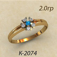 Непринужденно золотое венчальное кольцо 585* пробы