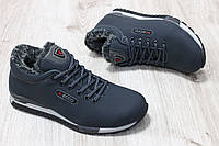 Зимние кожаные кроссовки Ecco синего цвета