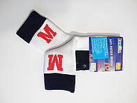 Носочки носки Lupilu детские теплые не скользящие размер евро 27-30