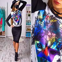 Женский яркий костюм: свитшот и юбка