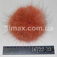 Меховые бубоны (помпоны) из песца (11-14см)