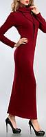 Платье женское  ангора с горлом длинное
