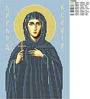 Схема вышивки бисером иконы Ксения Миласская