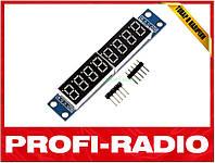 Дисплей на 8-ми семисегментных индикаторах MAX7219 Arduino, PIC, AVR