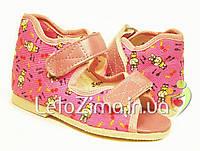 Текстильная ортопедическая - профилактическая обувь для детей