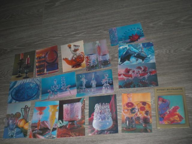 Набор открыток Советское стекло СССР Букет из радуги