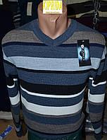 Мужской полосатый свитер с V-образным вырезом