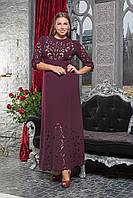 Платье женское в пол батал перфорация, фото 1