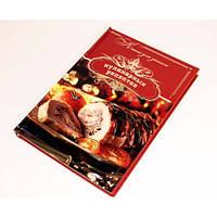 П Блокнот 5012 Кулинарные рецепты