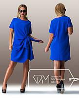 Женское короткое платье однотонное 48-54