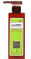 Увлажняющий крем для увеличения объема волос Cfhbyf Rtq / Volume Lift cream Saryna Key 500ml