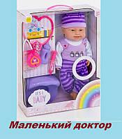 """Пупс Bebi born """"It`sa baby"""" музыкальный с набором аксессуаров """"Маленький доктор"""". Высота - 41 см."""
