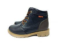 Зимние подростковые кожаные ботинки Braxton черного цвета