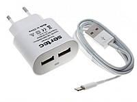 Сетевое зарядное устройство для IPad mini IPad Air Phone5  2 USB  Белый
