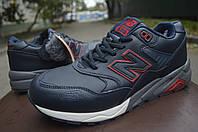 New Balance зимние мужские кроссовки