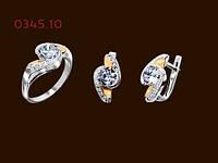 Набор из серебра с золотом и белым цирконием