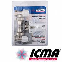 Комплект термостатический радиаторный угловой 1/2-28*1.5 Icma 985+774+805