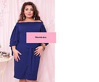 Платье свободного дизайна с приспущенными плечами