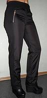 Комбинированные теплые женские брюки