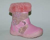 Сапожки зимние для девочек Baby Sky арт.B12 светло-розовый (Размеры: 21-26)