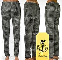 Красивые женские штаны c мехом BFL KZ-251-1 2XL-3XL-R