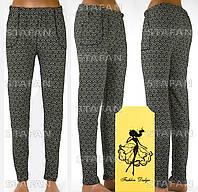 Красивые женские штаны c мехом BFL KZ-251-2 4XL-5XL-R