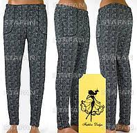 Красивые женские штаны c мехом BFL KZ-251-3 4XL-5XL-R
