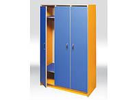 Шкаф  для Детского Садика  3-х местный  780х330х1400 мм