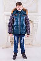 """Зимняя куртка для мальчика """"Cэм"""" (бутылочный цвет)"""