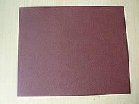 Бумага P 100 SIA водостойкая абразивная наждачная красная лист 230х280мм сиа р100