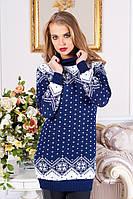 Платье-туника вязанное с отворотом 50% шерсть