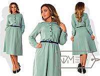 Платье шикарное, вечернее с пояском контрастного цвета в комплекте