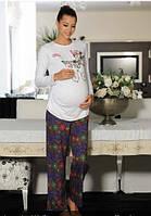 Пижама для беременных.Турция