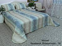 Покрывало Arya 265х265  Versal бежево-голубое 18